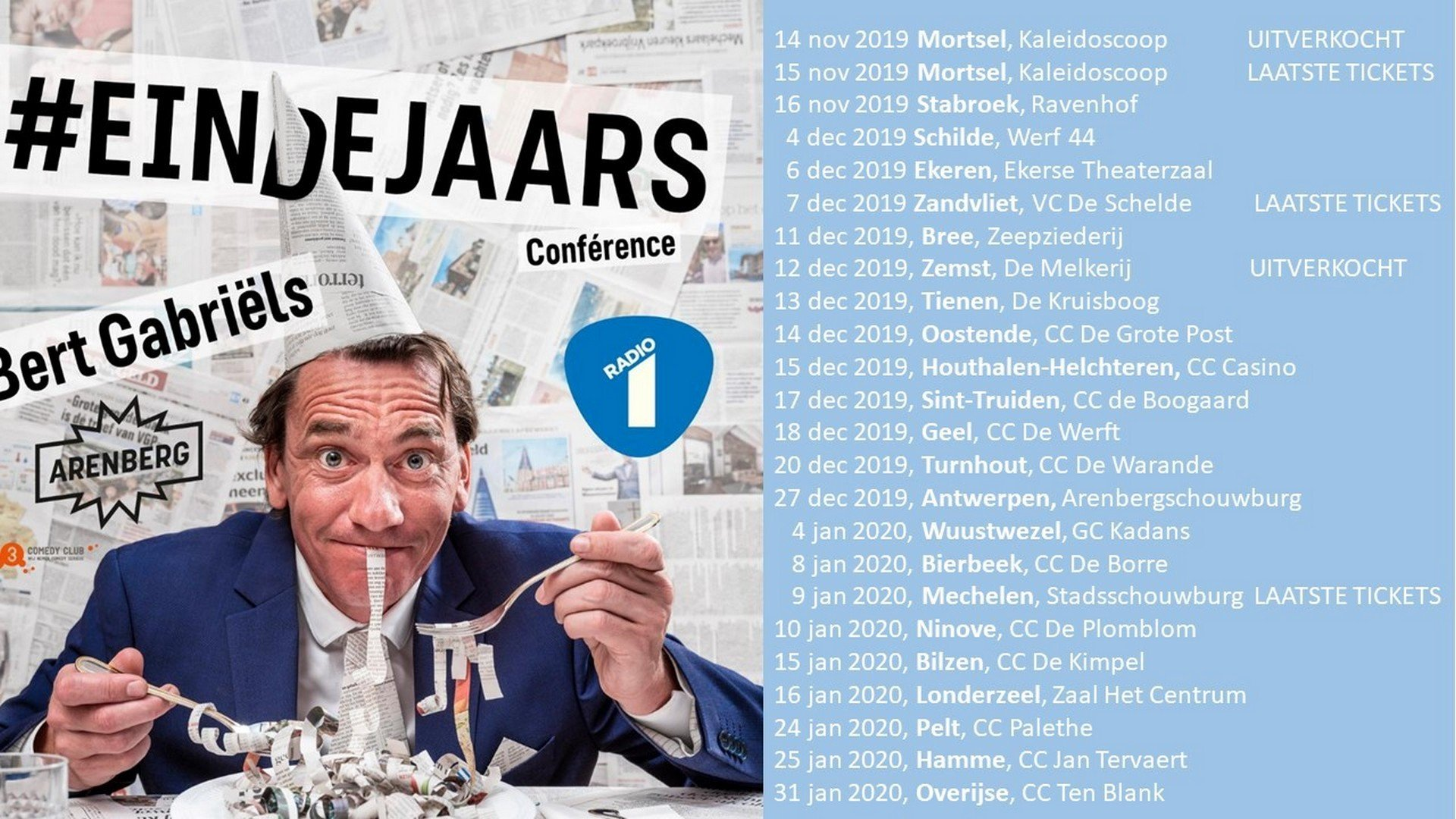 Bert Gabriëls lacht op radio en tv met het voorbije jaar! - concertdata eindejaarsshow Bert Gabriëls